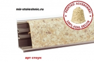 art-stoun-20-37-0-469